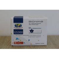 Тест-полоски GS300 Rightest Bionime (50 шт.)