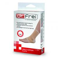 Бандаж на голеностопный сустав 7035 Dr.Frei
