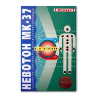 Аппликатор магнитостимулирующий НЕВОТОН МК-37-1