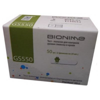 Тест-полоски GS550 Rightest Bionime (50 шт.)