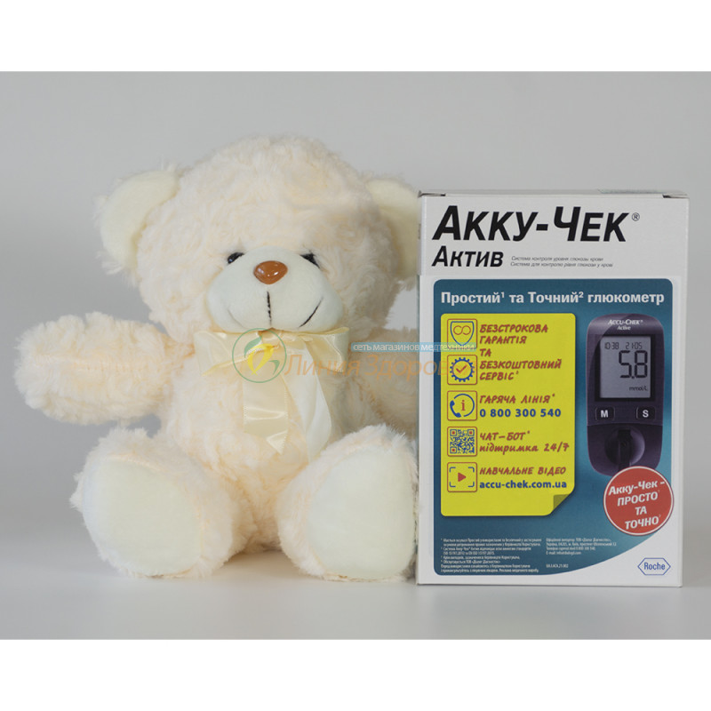 При покупке глюкометра Акку Чек Актив в Запорожье - медвежонок Тедди в подарок