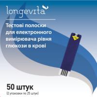 Тест-полоски Longevita (50 шт.)