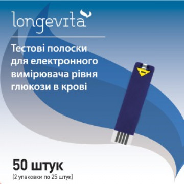 Тест-полоски модель Longevita  (50 шт.)