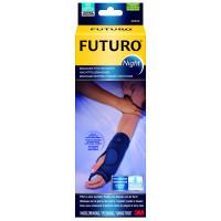 Бандаж на запястье жесткий стабилизирующий Futuro 3M 48462