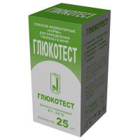 Глюкотест Норма для определения содержания глюкозы в моче