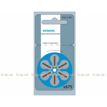 Siemens A 675 батарейки