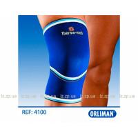 Ортез коленного сустава 4100 Orliman
