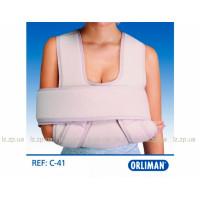 Ортез плечевого пояса C-41 Orliman