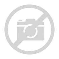 Солевая грелка Месяц Дельта-Терм
